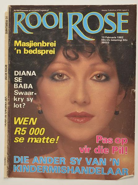 10 Feb 1982
