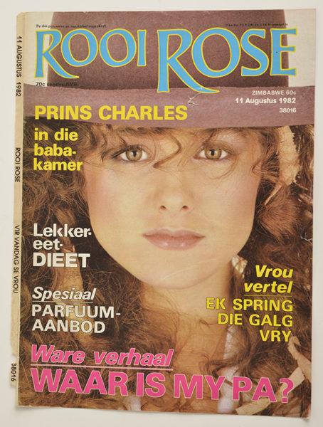 11 Aug 1982